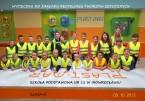 Szkoła Podstawowa nr 11 - Inowrocław