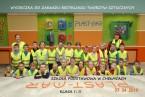 Szkoła Podstawowa - Chełmce