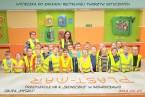 """Przedszkole nr 4 """"Słoneczko"""" w Inowrocławiu"""