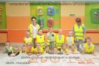 Zespół Szkolno-Przedszkolny w Rojewie